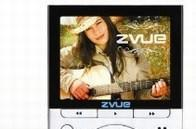 ZVUE 260 mimics iPod, sports built-in speaker