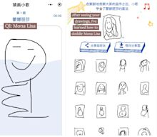 Google's latest bet on China is a doodle game