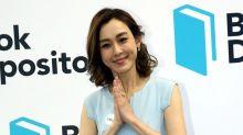 Christine Fan recalls aunt's death in Jiji earthquake
