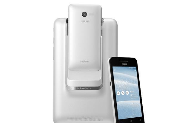 ASUS PadFone Mini coming to the US for $249 (update: no immediate US plans)
