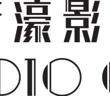 Studio City Announces Earnings Release Date