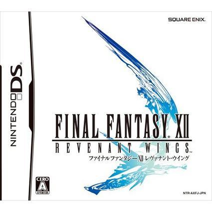 Final Fantasy XII: Revenant Wings boxart unveiled