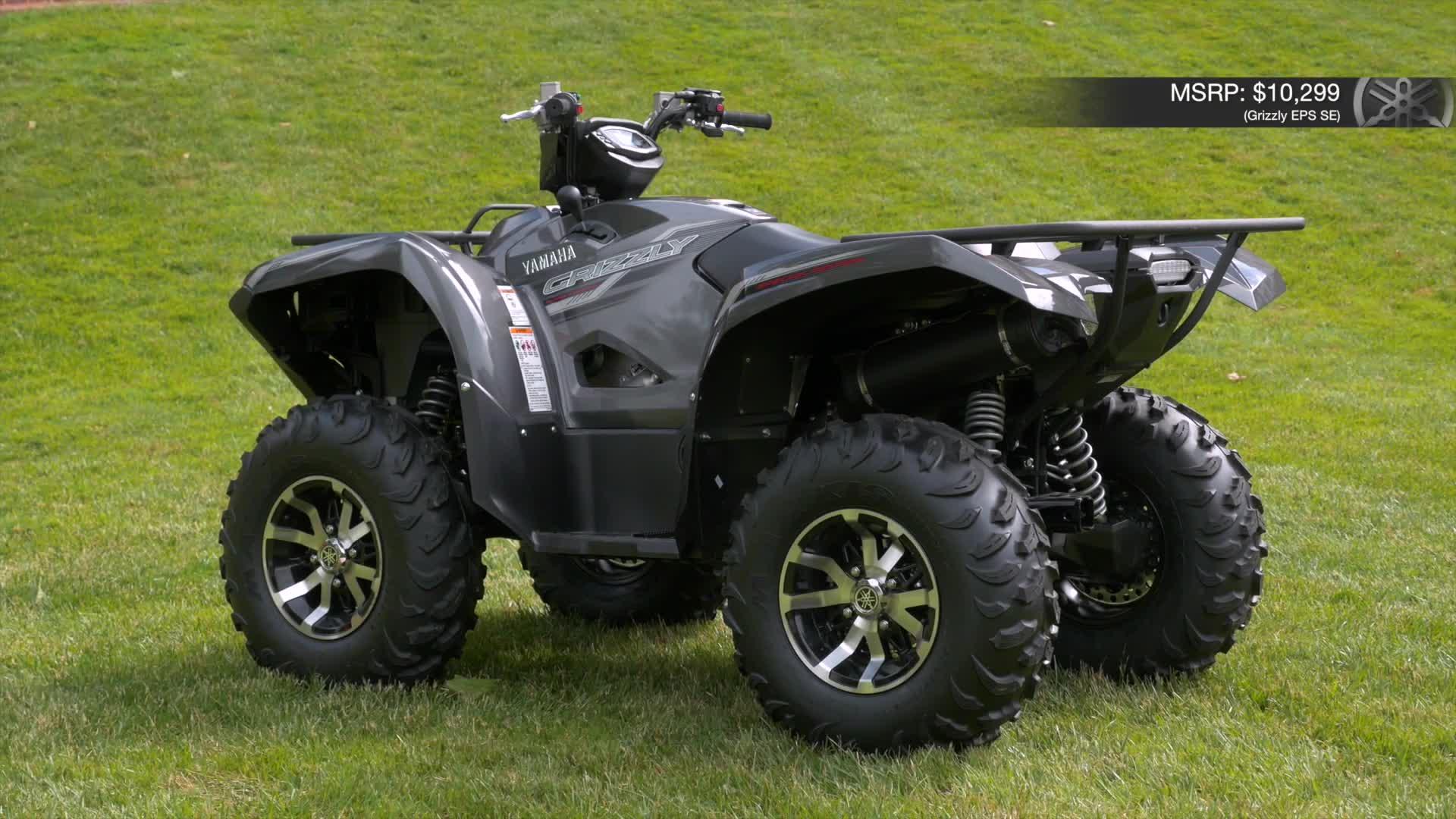 2016 Yamaha Grizzly 700 EPS 4x4 Walkaround [Video]