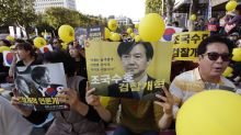South Korean justice minister resigns during finance probe