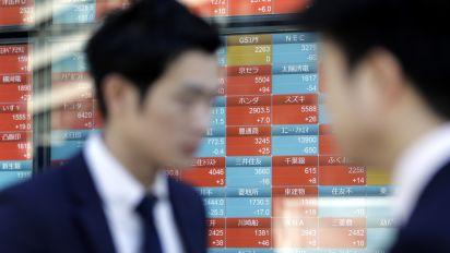 Stocks trade mixed before Fed; Treasuries steady