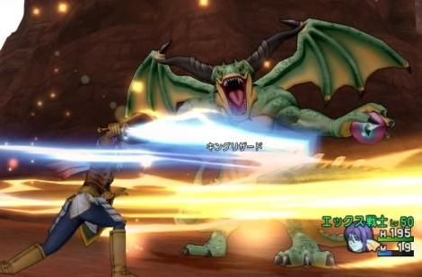 Dragon Quest X working on a PC port, overseas release