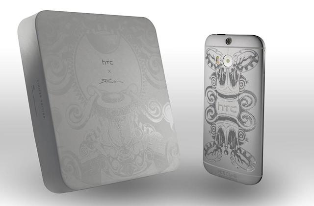 Engadget giveaway: win a One (M8) Phunk Studio Edition courtesy of HTC!