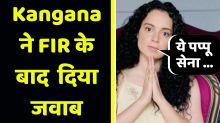 Kangana Ranaut reacts as court orders FIR against her and Rangoli