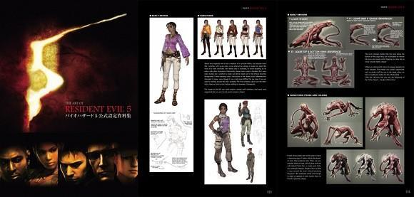 The Art of Resident Evil 5 book coming in July