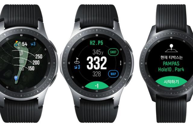 Samsung's Galaxy Watch Golf Edition puts a caddie on your wrist