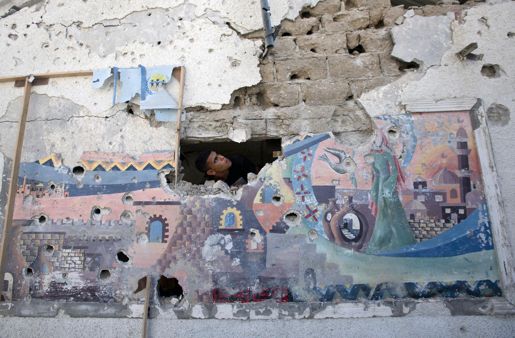 UN chief: Israeli attack on Gaza school 'unjustifiable'