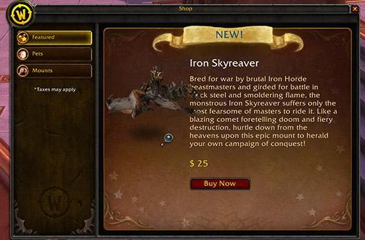 Iron Skyreaver mount makes an early appearance on several realms