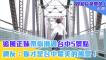 追風正妹帶你滑過台中5景點 網友:妳才是台中最美的風景!