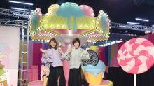 網美最新朝聖地!少女心爆發冰淇淋特展