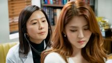 Baru 4 Episode, Rating Drama JTBC The World of the Married Tembus 16 Persen