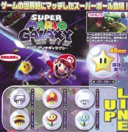 Mario's balls have been around the galaxy and are on their way to you
