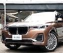 BMW X7 xDrive40i 2020 總代理