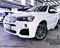 詢問變高2016年BMW X3 xDrive 28i