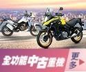高帥的陽剛重機成為台灣二輪車壇夯話題