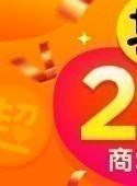 App 2in1