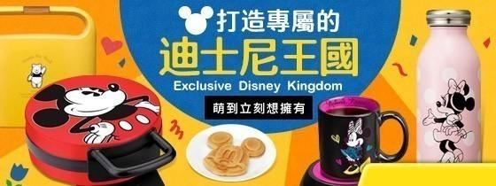 想立刻擁有的迪士尼超萌商品