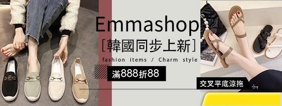 Emmashop