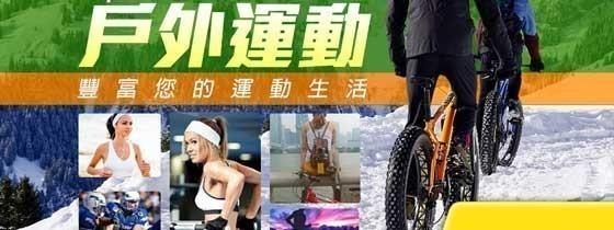 方程式單車