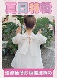 5月號夏日特輯