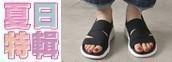 正韓繃帶彈直套涼鞋