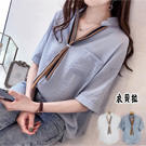 韩版V領條紋領巾带短袖上衣