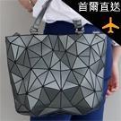 不規則幾何手提包