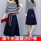 XL-5XL大碼條紋洋裝連身裙