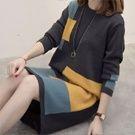 毛衣拼色中長版針織長袖洋裝