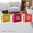 JBL GO 頂級聲效可通話無線藍牙喇叭