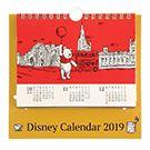 2019 小熊維尼掛曆