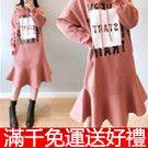 XL-5XL大碼衛衣保暖打底裙
