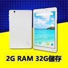 8吋4G八核電話平板