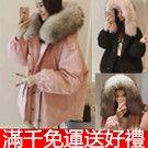 XL-4XL中大碼保暖防風棉服棉襖