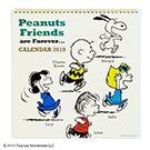 2019 Snoopy掛曆