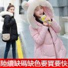 S-2XL保暖防風棉服外套棉襖