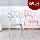 現時95折 美人椅 花仙子 經典設計款 丹麥北歐原素