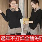 M-4XL中大尺碼韓系假兩件上衣襯衫