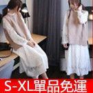 免運S-XL蕾絲洋裝針織背心二件式