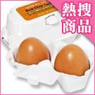 雞蛋柔膚潔面皂