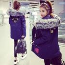 韓國冬裝寬鬆防風外套