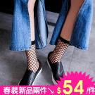 MIUSTAR 韓國流行性感個性短網襪(共3色)