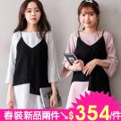 MIUSTAR 兩件式!不規則細肩背心+直條紋洋裝(共2色)