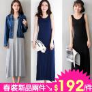 MIUSTAR 韓國素色彈性涼感棉質洋裝(共3色)