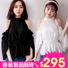 MIUSTAR 設計款削肩荷葉鬆緊縮腰壓紋雪紡上衣(共2色)