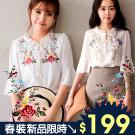 MIUSTAR 韓國玫瑰/太陽花刺繡荷葉綁結領雪紡上衣